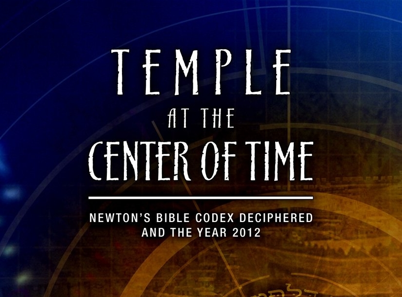 Temple at the center of time